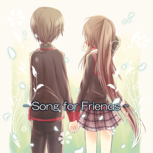 Song for Friends